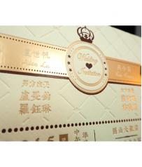 650gsm 凸版印刷喜帖 L10005 (皇冠-可可金)