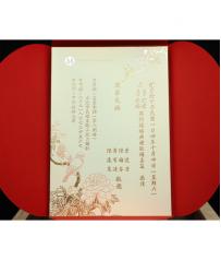 650gsm 凸版印刷喜帖 L10006 (花鳥-玫瑰金)
