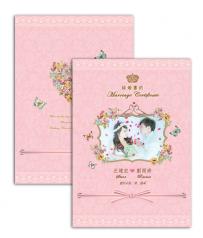 半客製結婚書約 M01(粉色款)