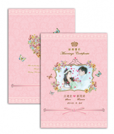 客製結婚書約 M01(粉色款)
