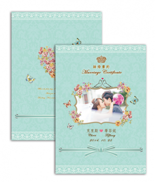 半客製結婚書約 M01(T綠款)