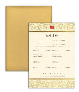 設計師款結婚書約 M07