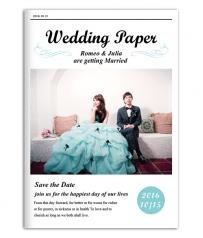 婚禮日報 N3502