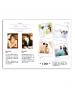 婚禮日報 N5004