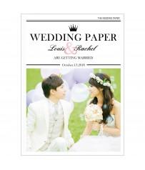 婚禮日報 N5005