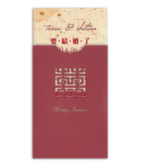 插卡式明信片喜帖 S6501 (內頁:S4501)
