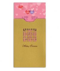 插卡式明信片喜帖 S6503 (內頁:S4507)