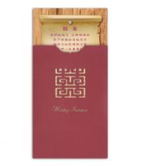 插卡式明信片喜帖 S6501 (內頁:S4508)