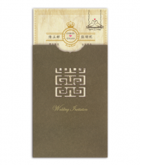 插卡式明信片喜帖 S6502 (內頁:S4509)