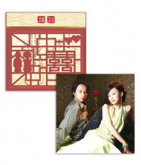 插卡式明信片喜帖 S7502 (內頁:M4672)
