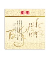 明信片喜帖 M4672