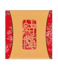 插卡式明信片喜帖 S8001 (內頁:M4673)